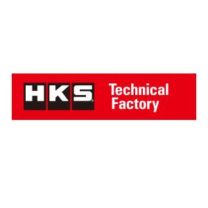HKSテクニカルファクトリー (HKS-TF)